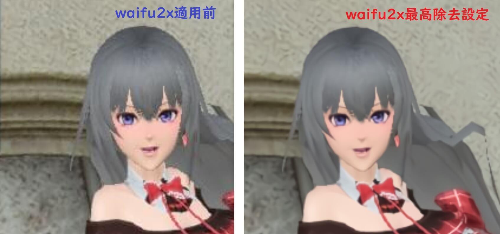 Waifu2xを使って画像を高画質化させよう Baskmedia