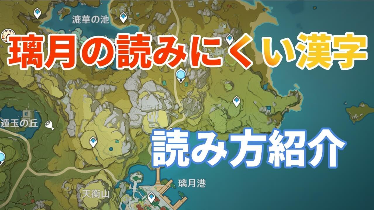 読み方 Among us