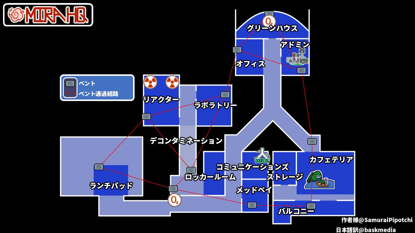 日本 化 アマングアス 語