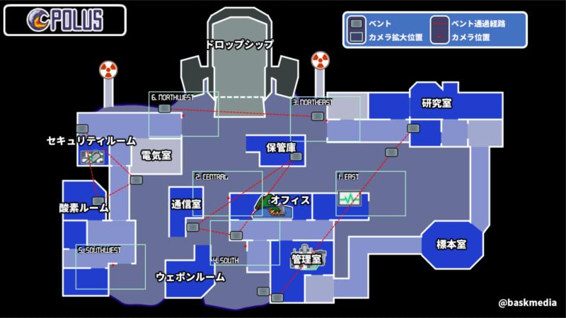 【AmongUs】POLUS(ポーラス)日本語訳マップ【日本語】