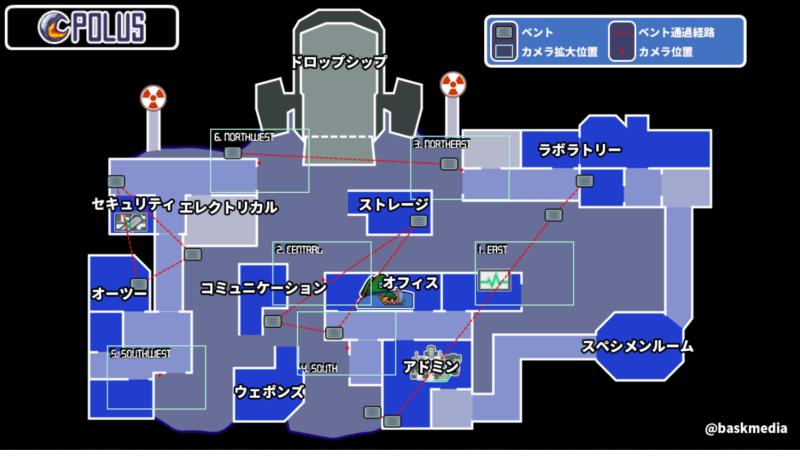 【AmongUs】POLUS(ポーラス)日本語訳マップ【英語】