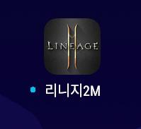 「リネージュ2M」韓国版アイコン