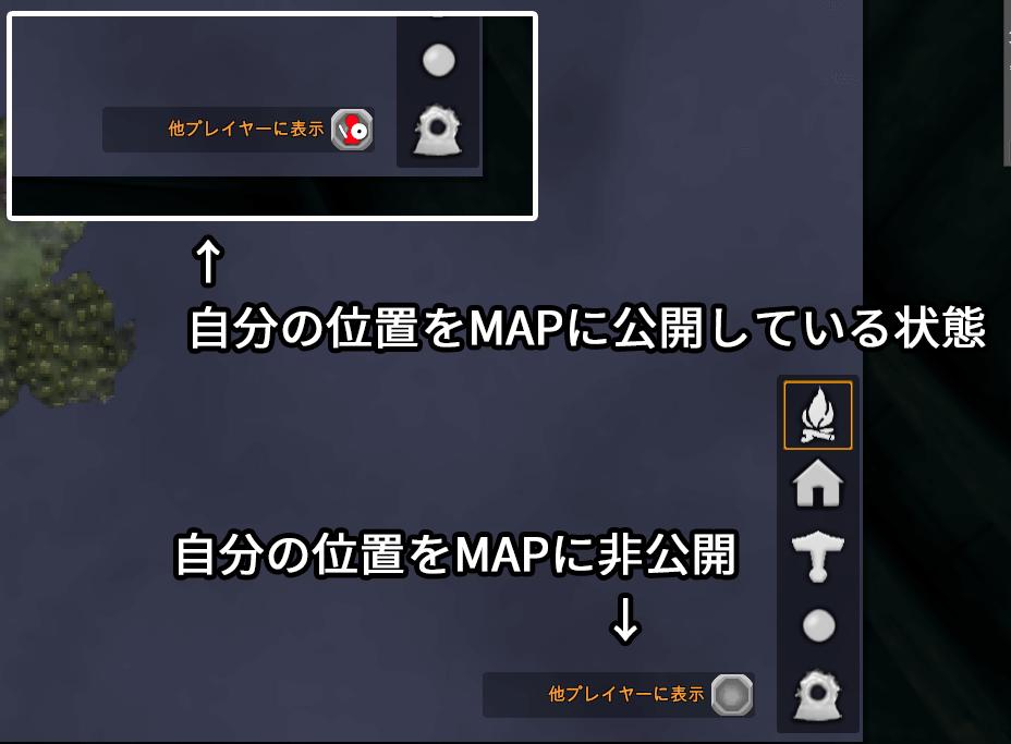 MAPに自分の位置を表示させる