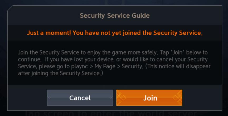 「リネージュ2M」セキュリティサービスガイド