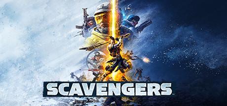 scavengers 参加方法